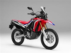 Honda CRF250 Rally  2017