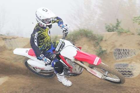 Honda CRF MotoCrosser