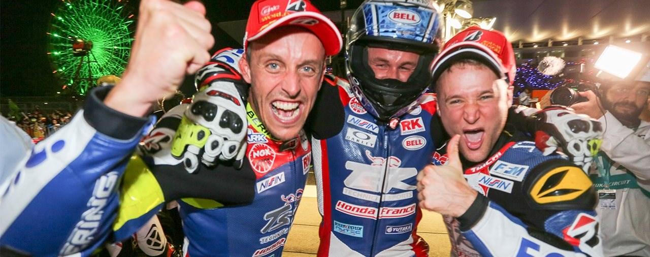 Honda France gewinnt die FIM Langstrecken-Weltmeisterschaft