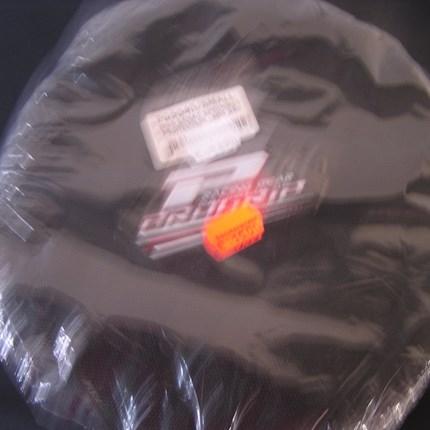 Pro Grip Bremsscheibenabdeckung NeuteilPro Grip Bremsscheibenabdeckung, Durchmesser: 240mmPreis: € 15,00