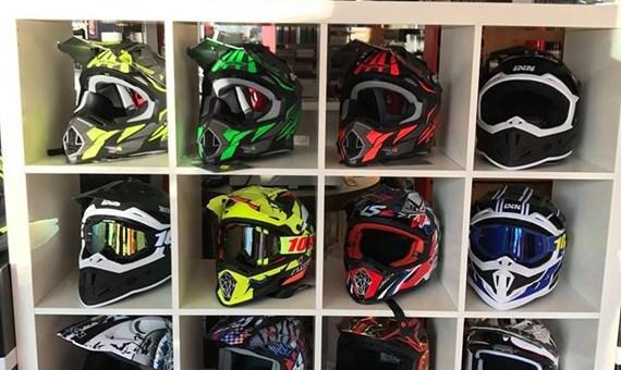Unternehmensbilder Eder Motorrad KG 1