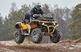 Was ist ein ATV
