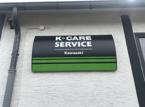 Unser Service KAWASAKI Offenbach - Alex Georges
