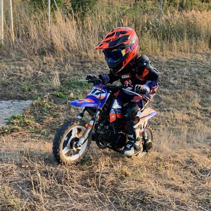 Bela #117 Rennserie: Fahrzeug: Yamaha PW50, Laufrad