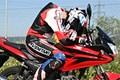 Honda CBF 125 Test
