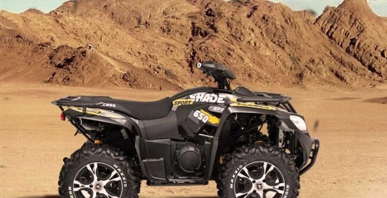 Access Shade Sport 650