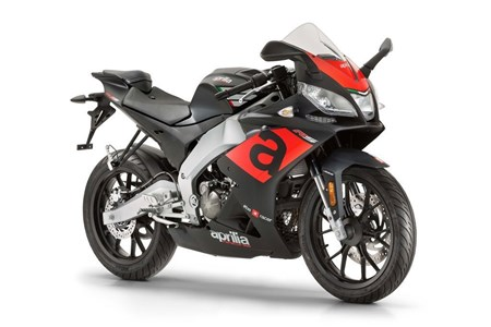 RS 125 ABS