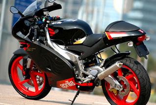 aprilia rs125 cup motorrad sport. Black Bedroom Furniture Sets. Home Design Ideas