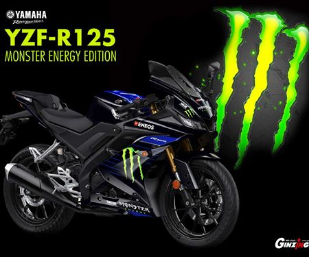 Ginzinger GmbH Salzburg-News: Yamaha YZF-R125 Monster Energy