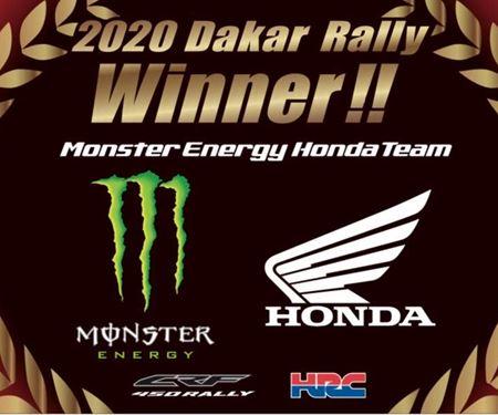 Schmidinger Rosemarie e.U. Motorrad-News: Ricky Brabec gewinnt die Dakar Rally 2020 auf Honda CRF450 Rally