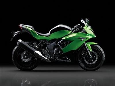 Ninja 250 SL YA DISPONIBLE