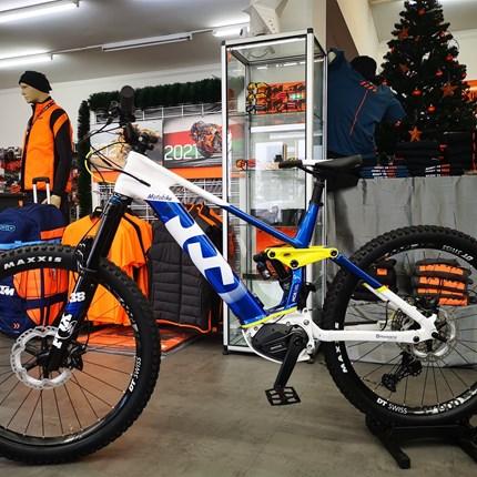 Husqvarna E-Bikes bei uns erhältlich!!  Husqvarna E-Bikes bei uns erhältlich!! Neu eingetroffen Hard Cross HC8 !!  Weitere Modelle findest du unter:  https://www.... Weiter >>