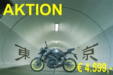 Yamaha MT-125A ABS