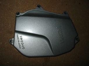 Bild von Yamaha TDM 850 91-95 Ritzelabdeckung (s24)