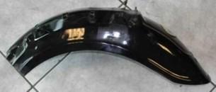 Bild von Yamaha XV 1100 Kotflügel hinten