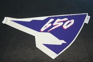 Bild von Aufkleber Seite rechts Kawasaki KLR