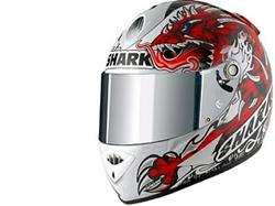 SHARK Helm RSR2 DUHAMEL