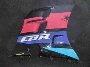 Bild von Seitenverkleidung rechts Honda CBR 1000F BJ: 1990