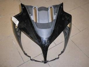 Bild von Scheinwerferverkleidung Suzuki DL 1000V Varadero BJ: 2003