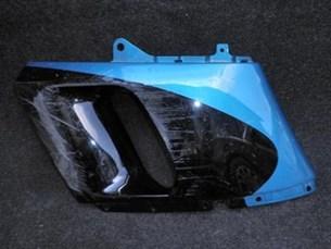 Bild von Seitenverkleidung links 1. Kawasaki ZZR 600