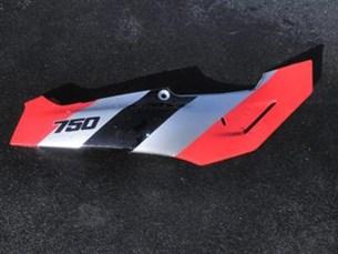 Bild von Seitenverkleidung rechts Hinten Kawasaki ZXR 750