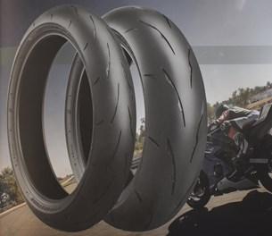 Bild von 120/70 R 17 Bridgestone R 11