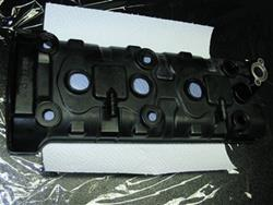 Ventildeckel Suzuki GSXR 600 K4-5