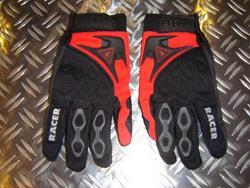 Crosshandschuh Racer MX1