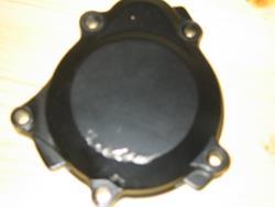 Motordeckel GSR 750 2007-