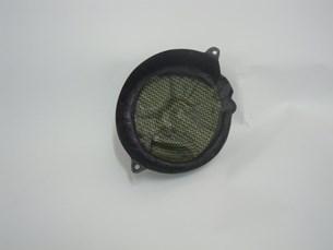 Bild von Gehäuseschutz links Carbon Ducati Panigale