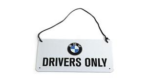 Bild von Motoröle für BMW R1200S & HP2 Sport
