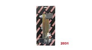 Bild von Ansaugrohrabdeckungen für BMW R1200R (2005-2014)