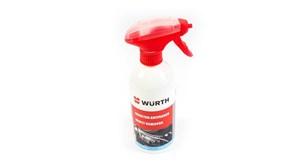 Bild von Bremsscheibenschloss RK6 für BMW K1300R