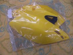Seitendeckelkit gelb WR250/450