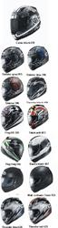 ARAI New QUANTUM V, Integral-Helm