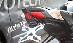 EVOTECH ESTR-0312 Suzuki GSX-R1000 ab´09 Kennzeichenhalter öster. schwarz