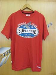 Vintage T-shirt HM Superbike