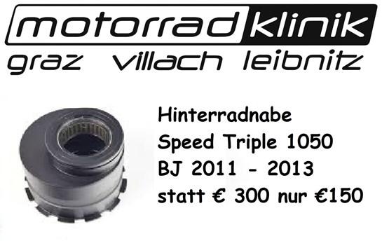 Triumph Hinterradnabe Triumph Speed Triple 1050 BJ 2011 - 2013 statt € 300 nur €150