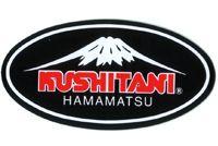 Logo Kushitani