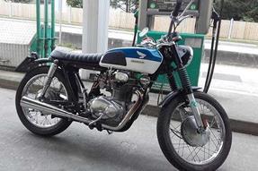 Honda CB 350K Umbau anzeigen