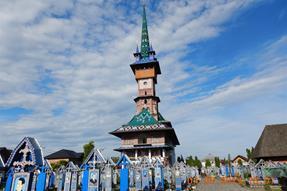 Reisevortrag - Kulturtour durch Südosteuropa 2019 anzeigen