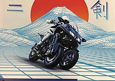 Motorrad Termin YAMAHA NIKEN Tour