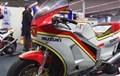 K.OTs Klassiker: Suzuki RG500 Gamma