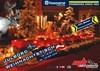 HUSQVARNA - Julbord [SWE] Weihnachtstisch [AUT]
