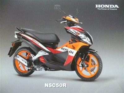 Die neuen Honda Modelle für 2013