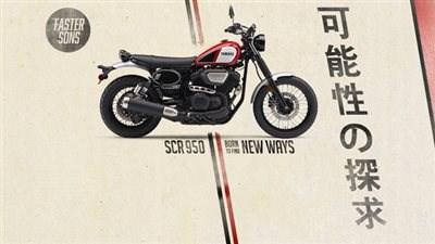 Die neue SCR950